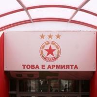Трансферът на Жуниор Мораеш в ЦСКА видгна буря над Балкана