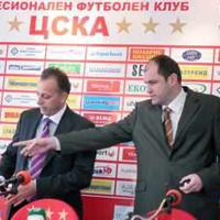 ЦСКА ще си вземе лиценза, Алуса имал стави на 35-годишен