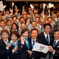 Токио е домакин на Олимпидата през 2020-а
