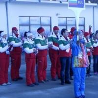 Издигнаха българското знаме в Сочи