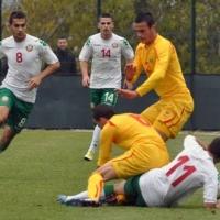 Младежите направиха 1:1 с Македония в Благоевград