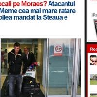 Стяуа отново се засили за Мораеш от ЦСКА