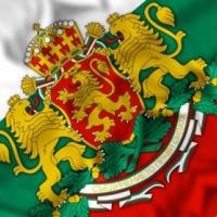 България загуби в Скопие с 0:2