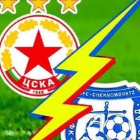 Събота и неделя продават билети за Черноморец-ЦСКА