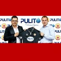 Нов силен спонсор подкрепи ЦСКА