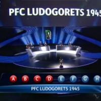Европейска продажба на билети за Лудогорец - Ливърпул