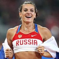 """Елена Исимбаева стана ... """"Принц на Австрия"""""""