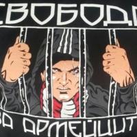 Съдът пуска ултрас на ЦСКА срещу 1000 лева