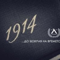 """Тръст """"Синя България"""": Само ние можем да спасим Левски"""