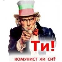 Христо Ботев: ...а вий... вий сте идиоти!