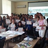 Младежи от Сандански се запознаха с доброволчеството в спорта