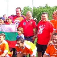Българи от Чикаго - подкрепете Петко!