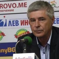 """ЦСКА вече е на бул. """"Христо Ботев"""" №48"""