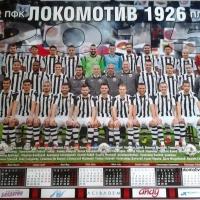 Локомотив Пловдив няма играчи