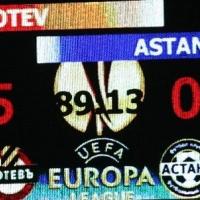 Мъри изведе Астана до първа титла (ВИДЕО)
