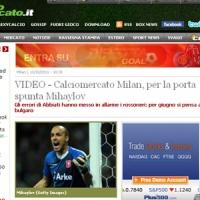 Италиански сайт праща Михайлов в Милан
