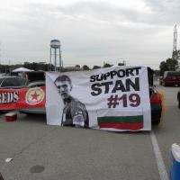 СНИМКИ: Фен клубът на ЦСКА в Чикаго подкрепи Стенли в мач на Астън Вила