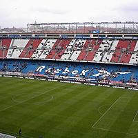 УЕФА затвори стадиона на Атлетико (Мадрид)
