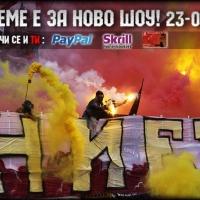 """Сектор """"Г"""" стартира продажба на членски карти за сезон 2015/16"""