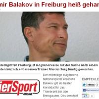 Фрайбург и Дембеле чакат Балъков