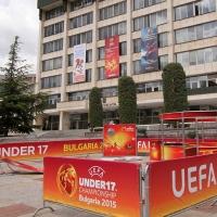Националите до 17 г. посетиха УЕФА ЕВРО FUN PARK в Стара Загора