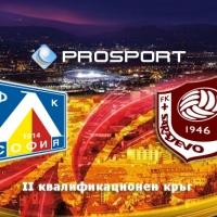 Левски започна само с 1:0 въпреки очакванията