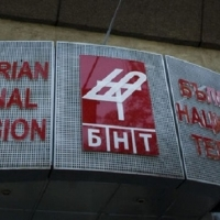 БНТ уличи cska.bg в лъжа