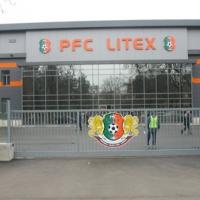 Багери започнаха да копаят стадиона в Ловеч
