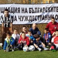 Иде Шампионска лига в София