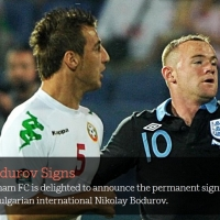 Бодуров подписа с Фулъм за 3 години