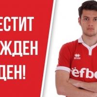ЦСКА стартира подготовката с рожденик