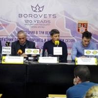 Боровец открива сезона 120 години по-късно, Попангелов и приятели ще селектират таланти