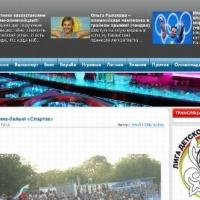 Спортен сайт от Казахстан поздрави Спартак (Пл)