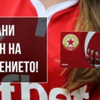 До новите собственици на ЦСКА