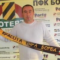 Мъри и Херо си тръгнаха от Ботев (Пловдив)
