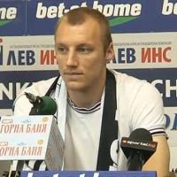 Партизан не пуска Иван Иванов в Базел