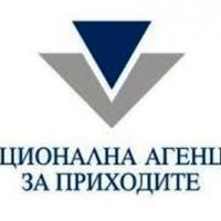 НАП слага рамо на ЦСКА и Локомотив