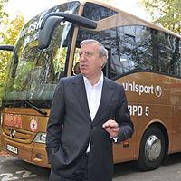 ЦСКА представи новия автобус