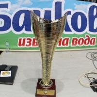 Обявиха групите и мачовете за Купата на България по волейбол