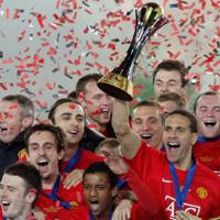 Ман Юнайтед на минус 44,8 млн. паунда за 2008-а