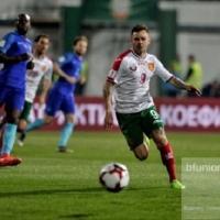 България попиля Холандия в София