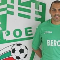 Берое се раздели с бивш защитник на ЦСКА и България