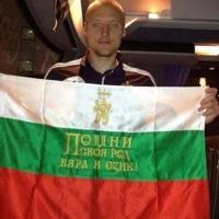 Иван Иванов вече е при Пирло в Ню Йорк