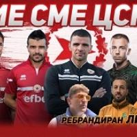 Всичко останало за базите на ЦСКА е измама