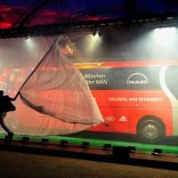 Вижте новия автобус на Байерн (ВИДЕО)