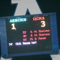 Платини: Няма как да играя в Левски