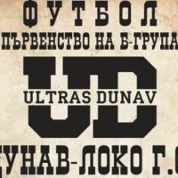 """4-5 лева за дербито в """"Б"""" група"""