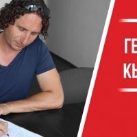 ЦСКА назначи директор на ДЮШ от ЦСКА