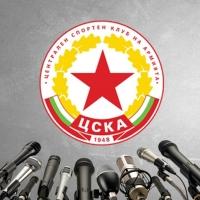 ЦСКА: Министър Кралев, ще звъннете ли в Община Ловеч?