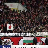 Евтини билети в ЦСКА за купата на България